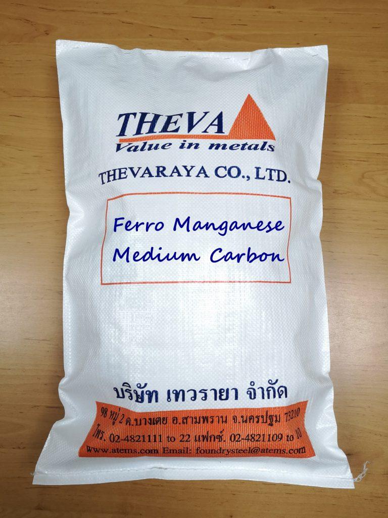Manganese Medium Carbon